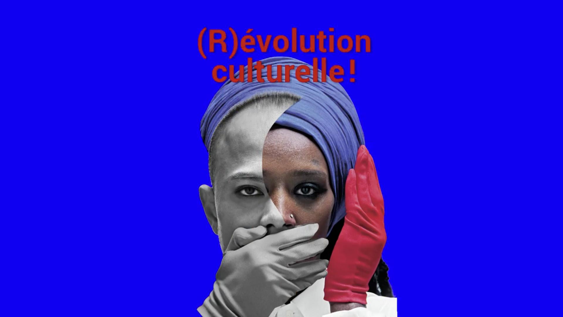 D'ailleurs et d'ici #3 (R)évolution culturelle ! – 2016