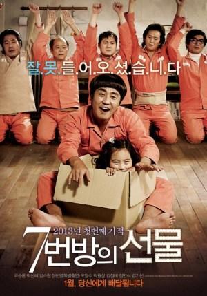 5 films pour découvrir le cinéma coréen !